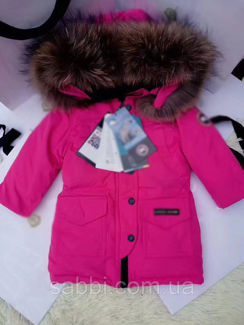 Детская куртка пуховик удлиненная  Sabbi розовая