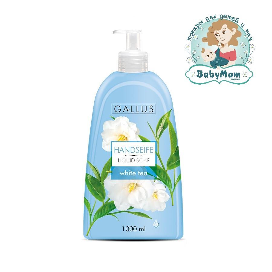 Жидкое мыло Gallus White Tea, 1л