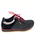 Ботинки зимние мужские для активного отдыха NIK  (Giatoma Niccoli)