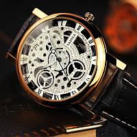 Часы мужские наручные кварцевые с чёрным ремешком (белый циферблат)