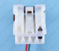 Разъем электрический 6-и контактный (17-13) б/у