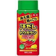 Соль для ванны согревающая с восстанавливающим эффектом на основе горького красного перца  Hakuge, 450g(банка)