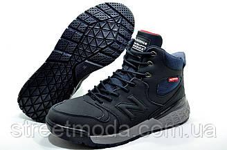 Зимние мужские кроссовки в стиле New Balance Fresh Foam Paradox Suede, Синие