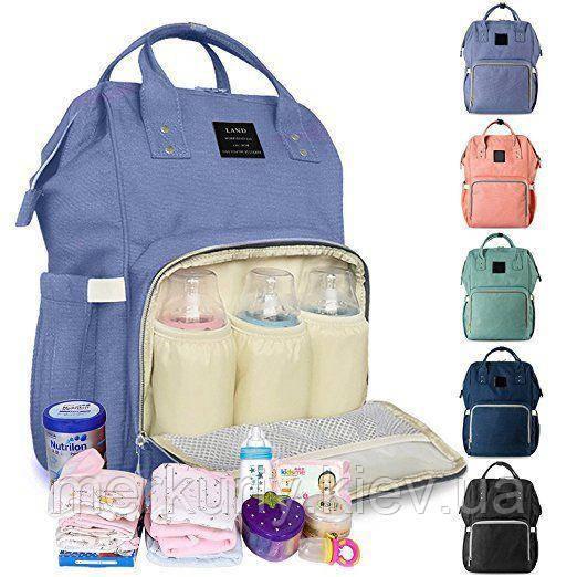 1303b24da893 ... фото Сумка органайзер для мам, Baby-mo, рюкзак для мамы, бирюза, ...