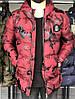 Мужская зимняя куртка бордовая Камуфляжная