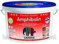 Акриловая универсальная краска Amphibolin Base 1 XRPU (Амфиболин) 10 Ltr.