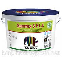 Интерьерная краска Samtex 3 E.L.F. Base 1 XRPU (Замтекс 3) 10 Ltr.