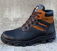 832523a41ea768 43 р Зимние ботинки мужские на меху в стиле timberland (СГБ-15чн)