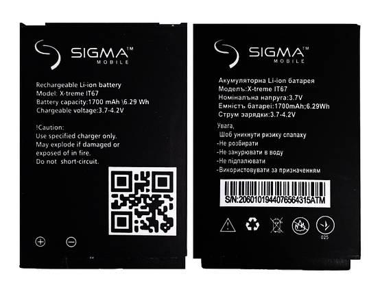 Аккумулятор для Sigma X-treme IP67 / IT67 Dual SIM оригинал, фото 2