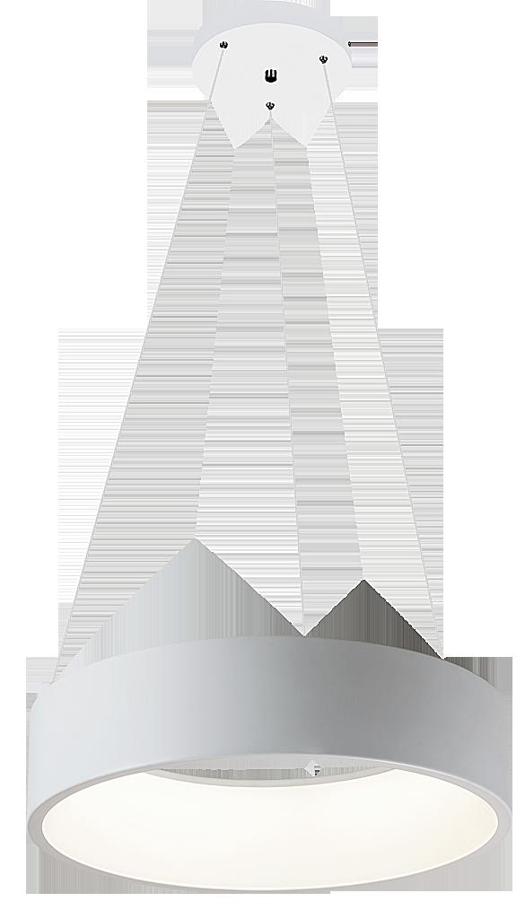 Подвесной светильник Rabalux Adeline 2509 1х26Вт LED белый/металл