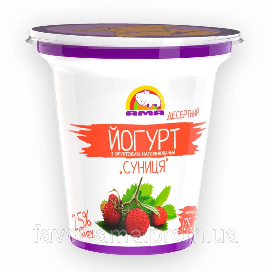 Йогурт десертный АМА земляника 2,5%