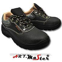 Рабочие ботинки BPS1 черного цвета ARTMAS