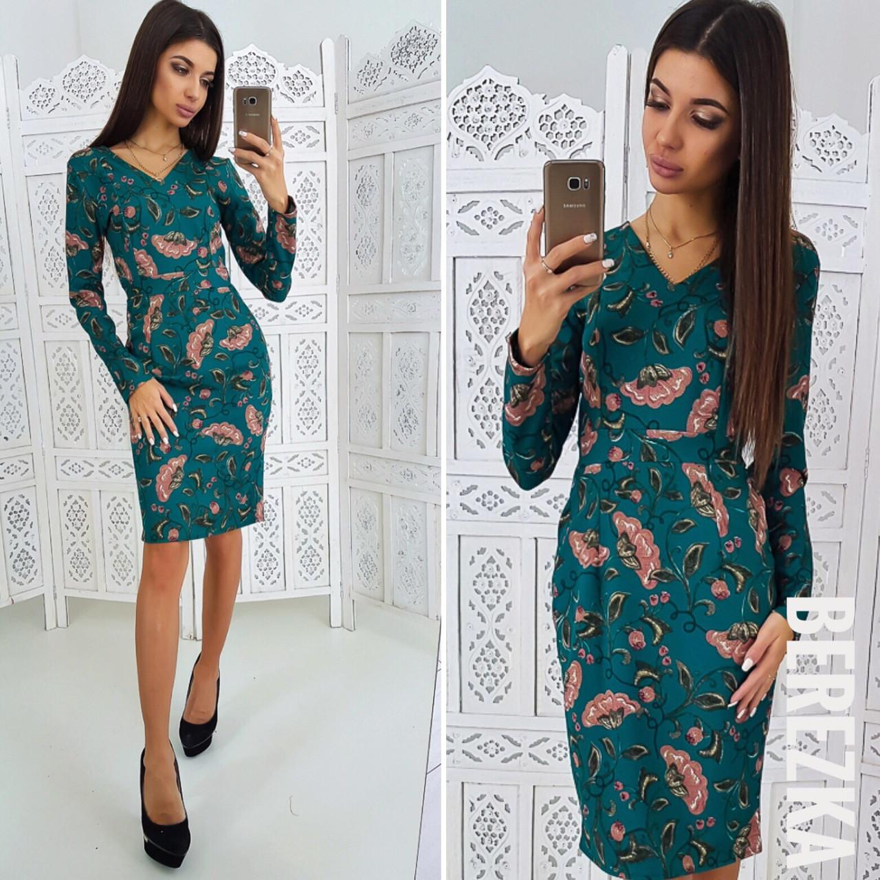 Стильное платье  № 7