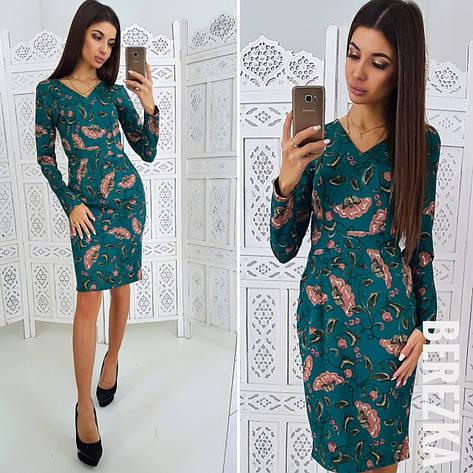 Стильное платье  № 7, фото 2