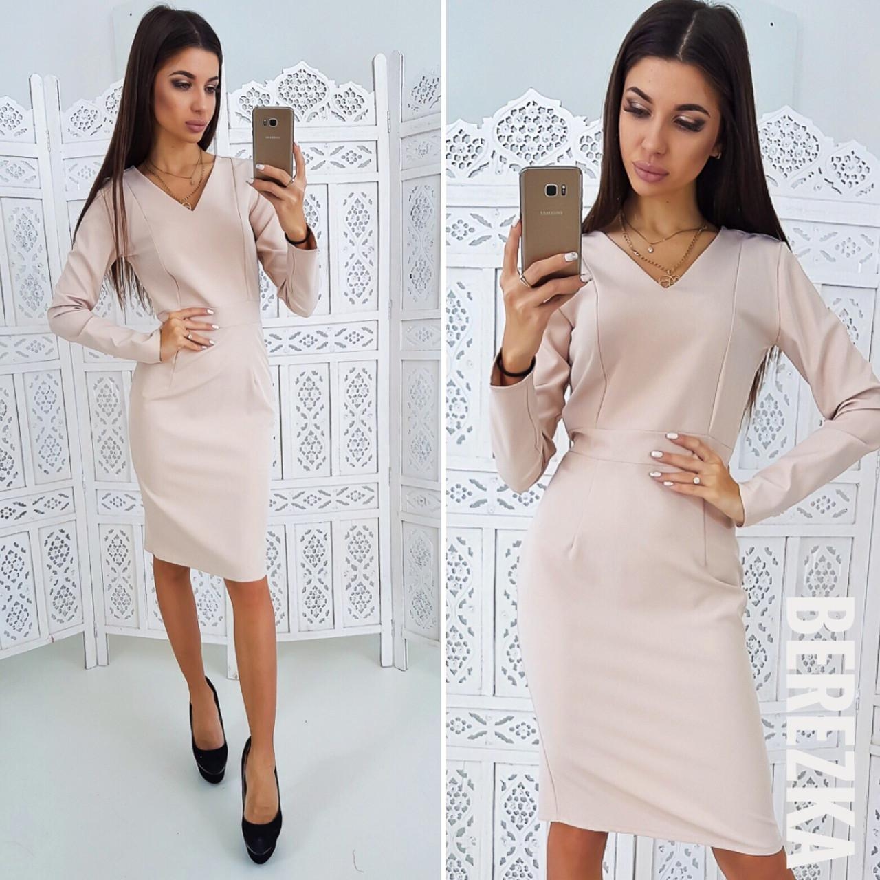 Стильное платье  № 9