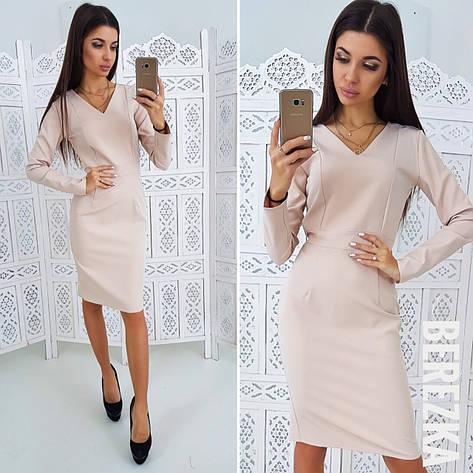 Стильное платье  № 9, фото 2