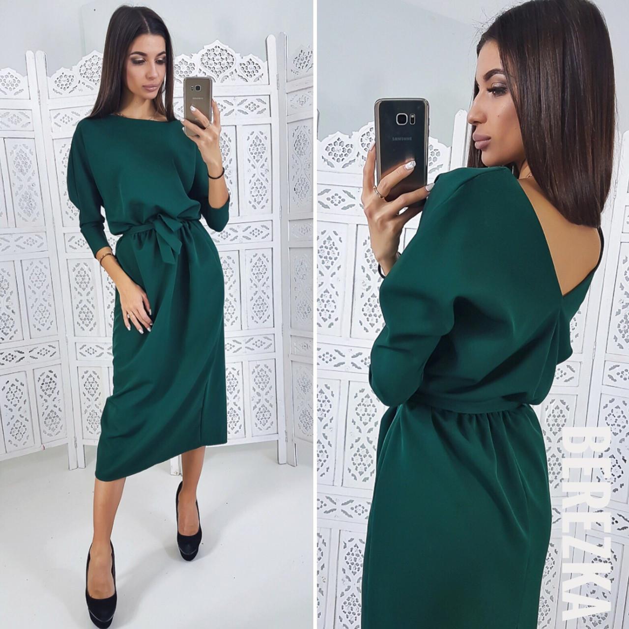 Стильное платье  № 26