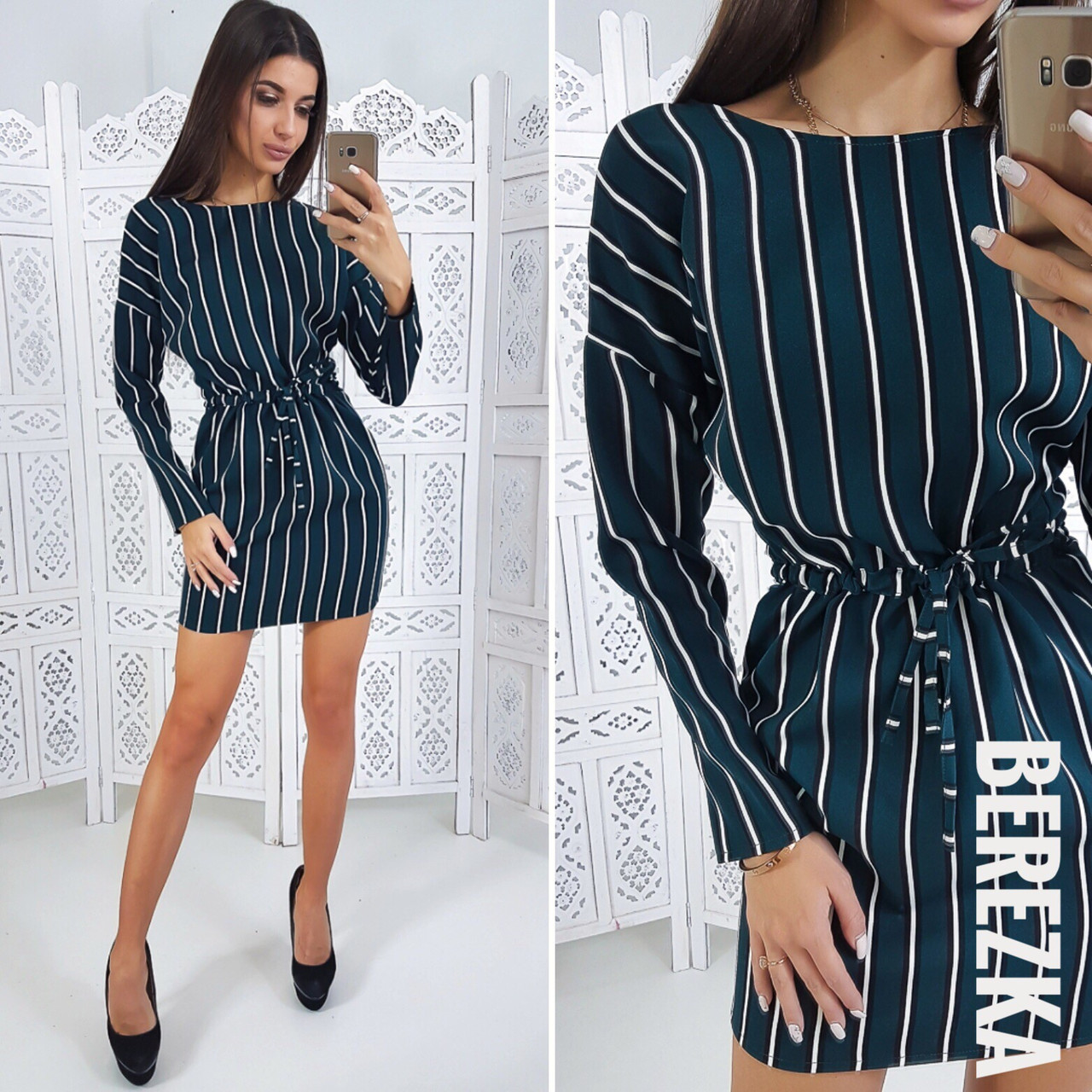 Стильное платье  № 35
