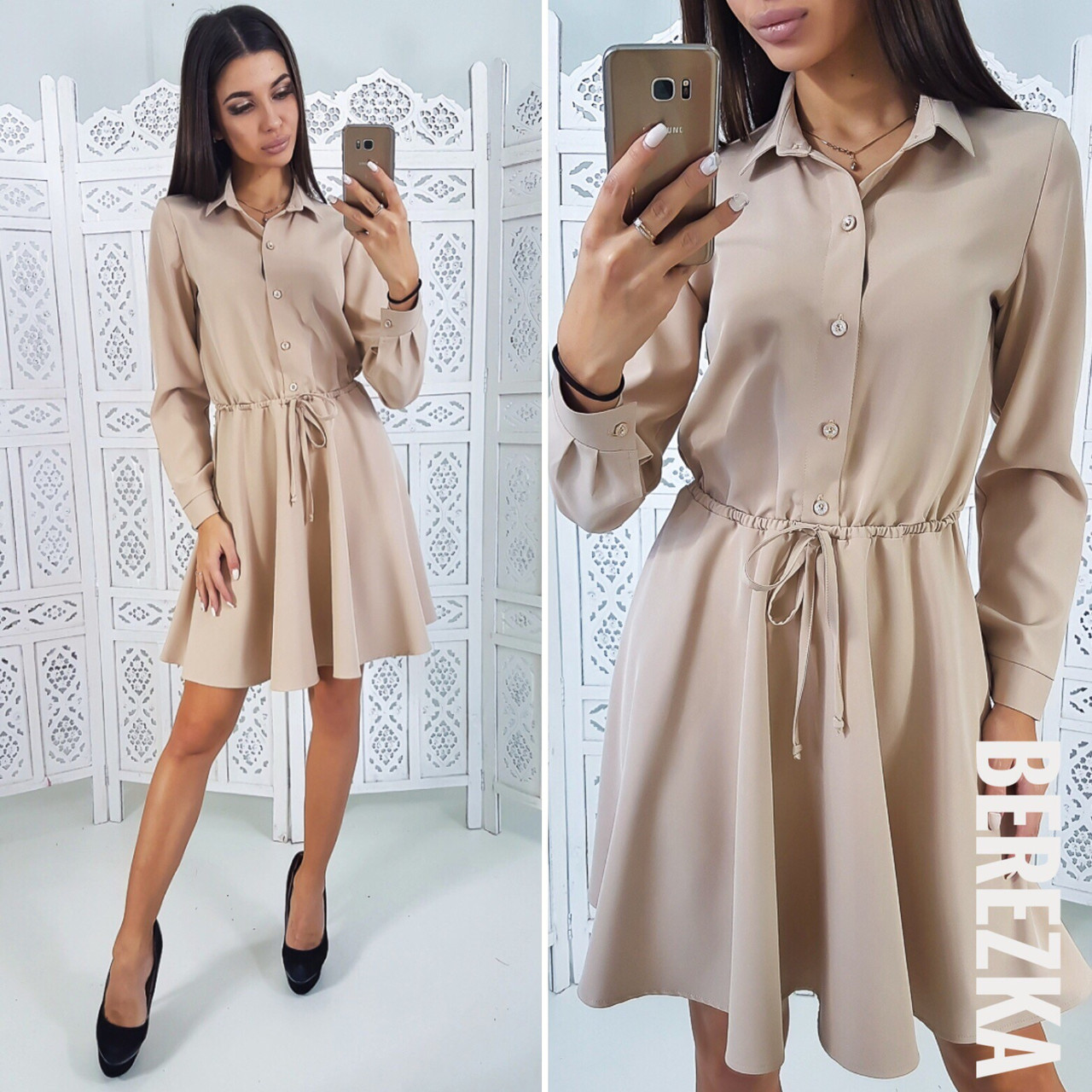 Стильное платье  № 45