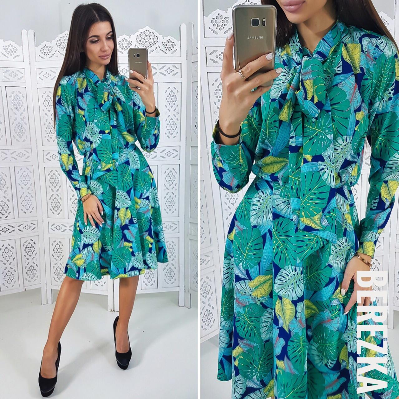 Стильное платье  № 81