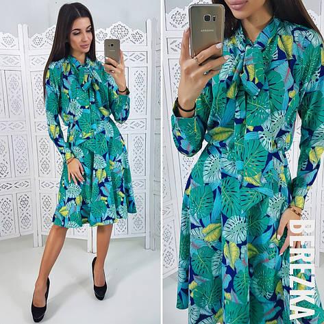 Стильное платье  № 81, фото 2