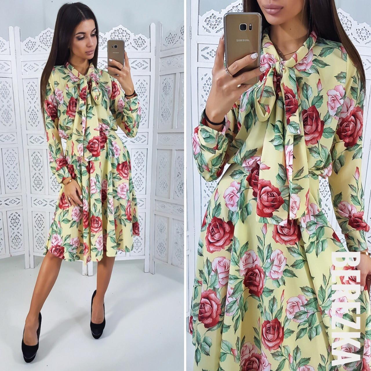 Стильное платье  № 82
