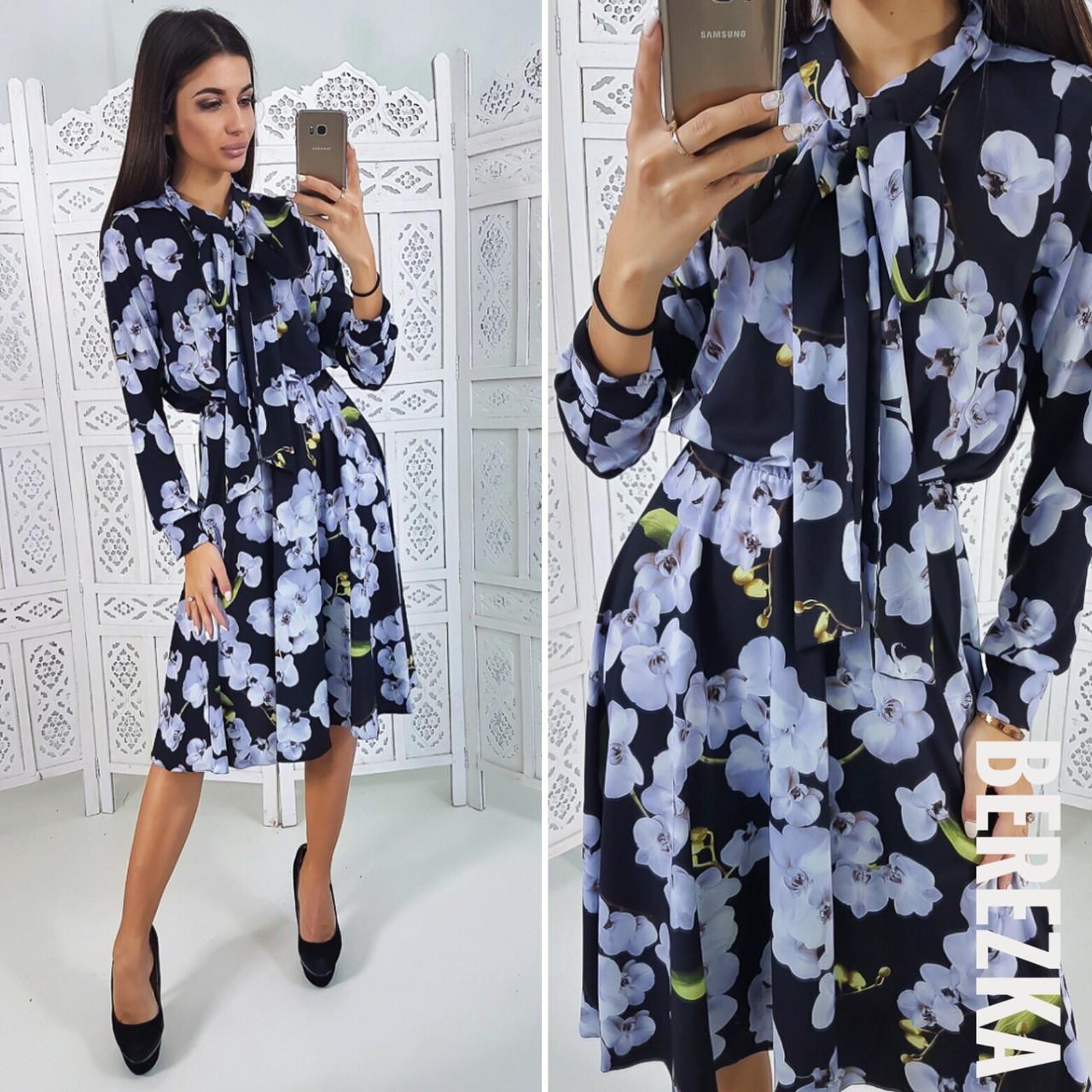Стильное платье  № 83