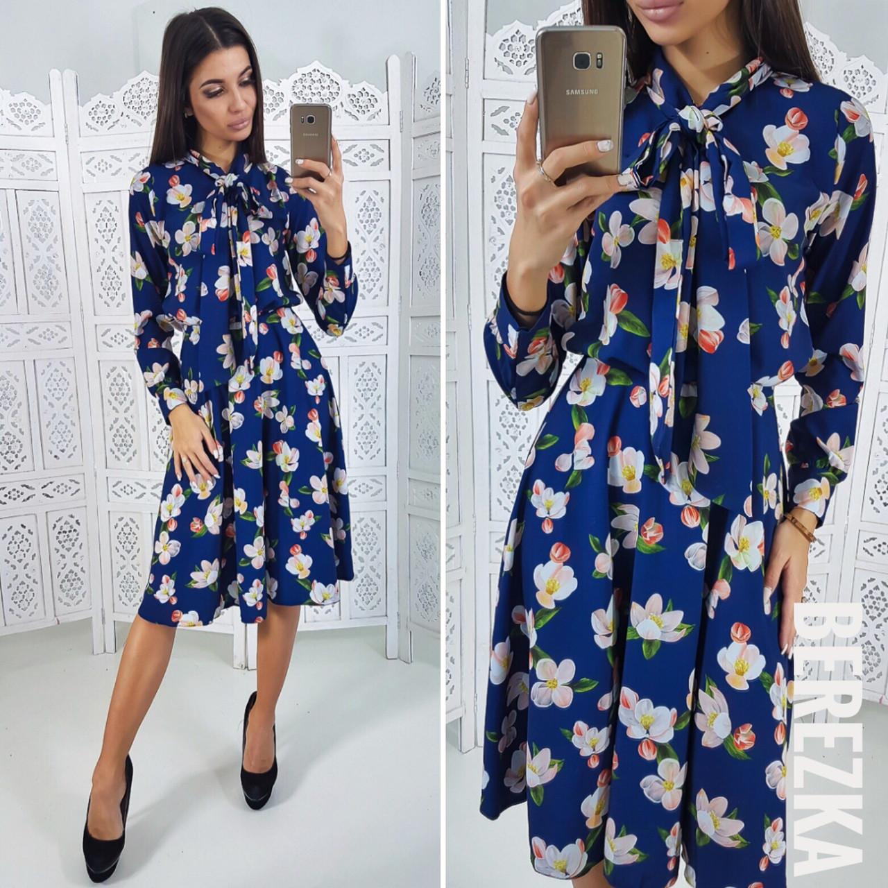 Стильное платье  № 84