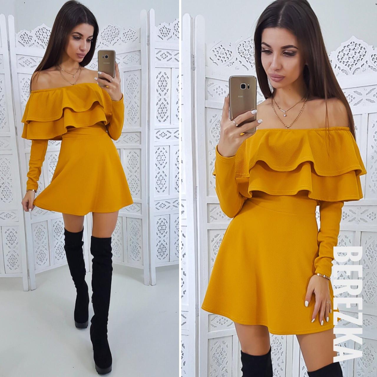 Стильное платье  № 85