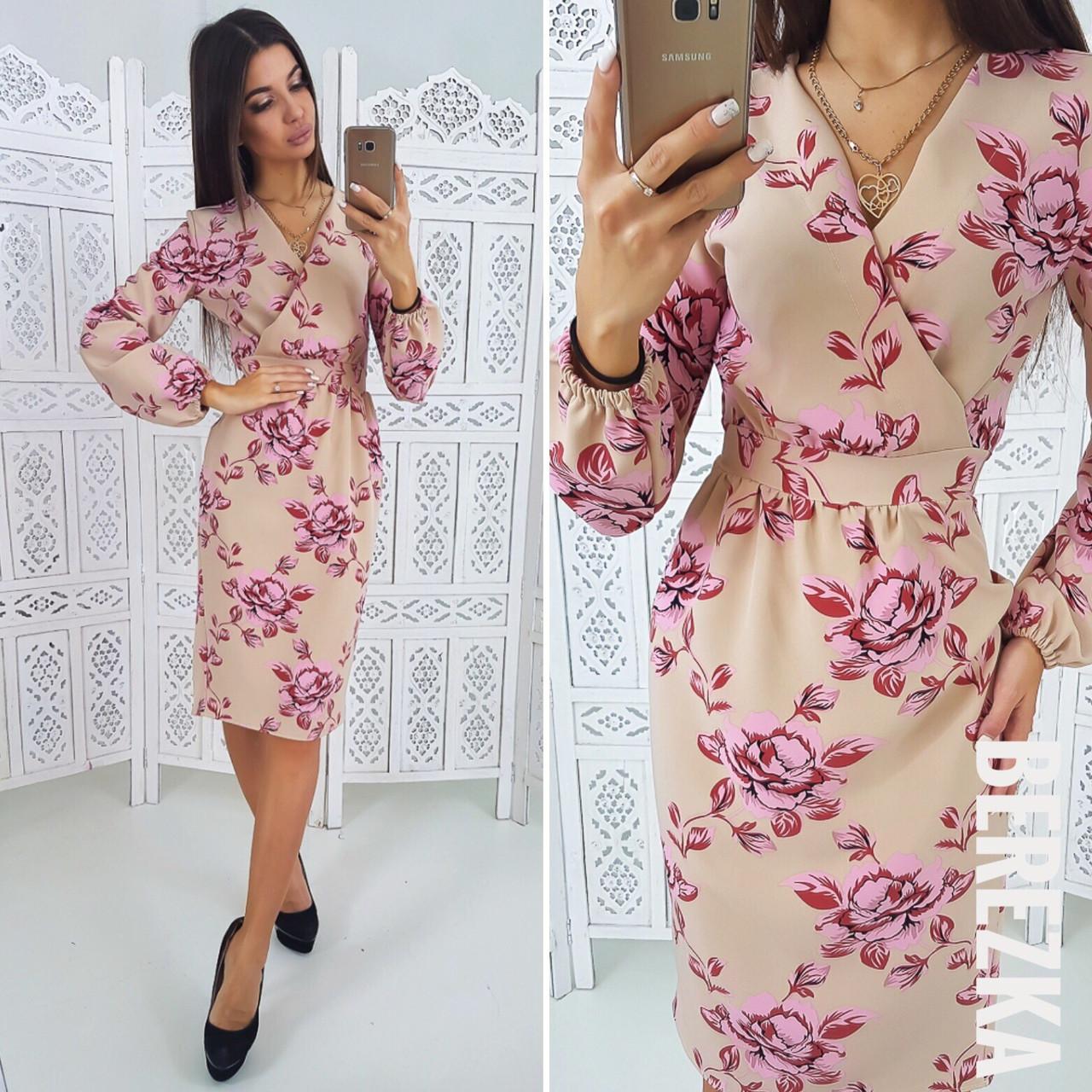 Стильное платье  № 92