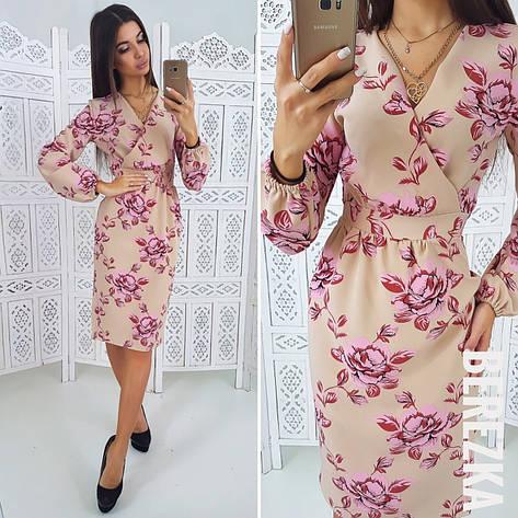 Стильное платье  № 92, фото 2