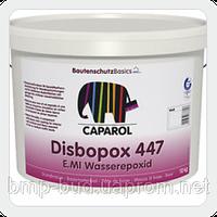 Disbopox 447 E.MI Wasserepoxid (Дисбопокс 447 Вассерэпоксид) двухкомпонентное покрытие для стен и полов