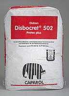 Disbocret 502 Protec plus (Дисбокрет 502 протек плюс) цементная смесь для защиты от коррозии 10 кг