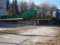 Бункер накопитель Украина