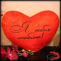 Светящаяся подушка Сердце с надписью