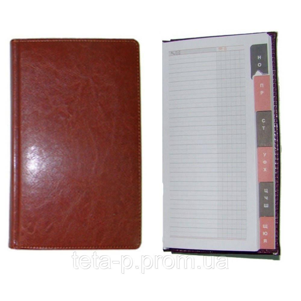 Алфавитная книга с регистрами