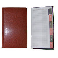 Алфавитная книга с регистрами, фото 1