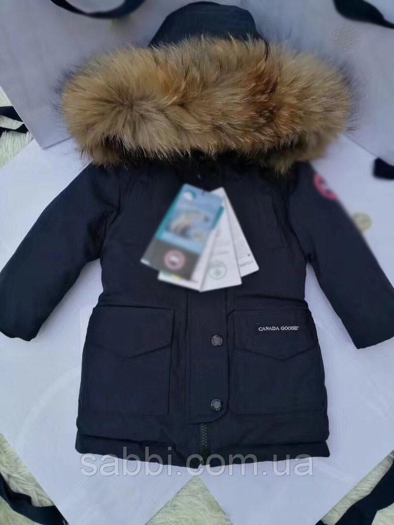 Детская куртка пуховик удлиненная  Sabbi синяя, 130см