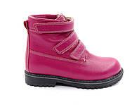 Зимние ортопедические ботинки Ecoby (Экоби) для девочки 204F р. 27, 29, 31, фото 1
