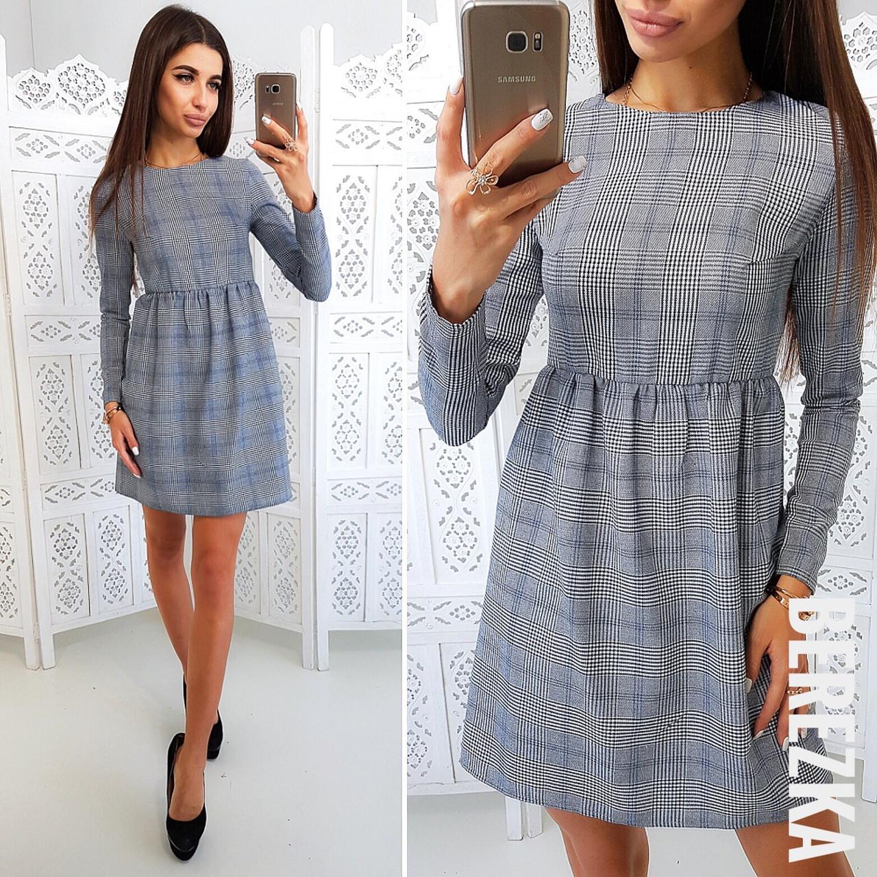 Стильное платье  № 215