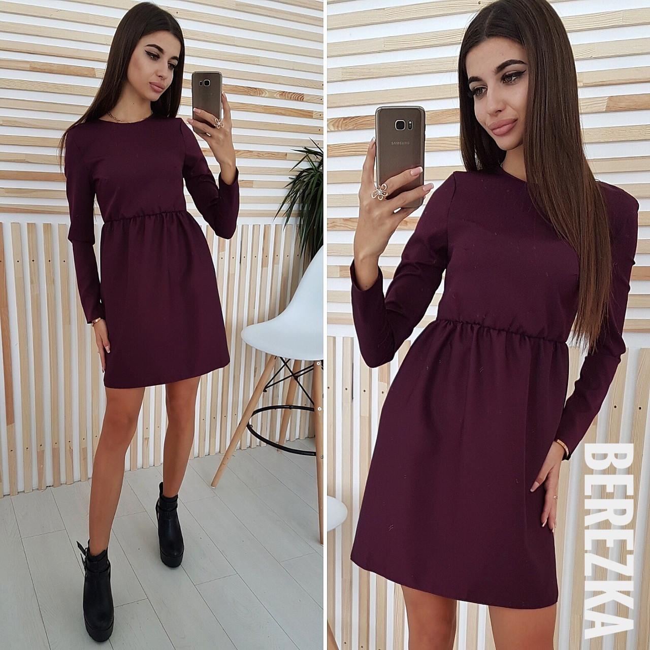 Стильное платье  № 224
