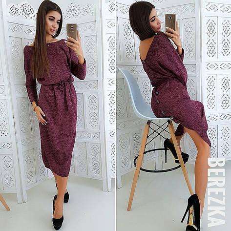 Стильное платье  № 259, фото 2