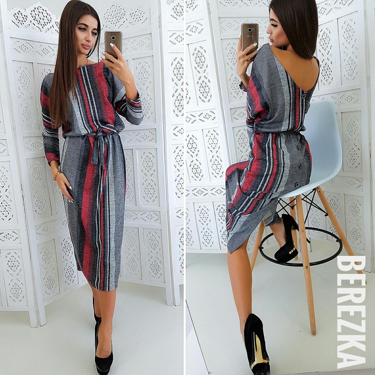 Стильное платье  № 263