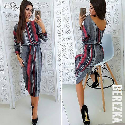 Стильное платье  № 263, фото 2