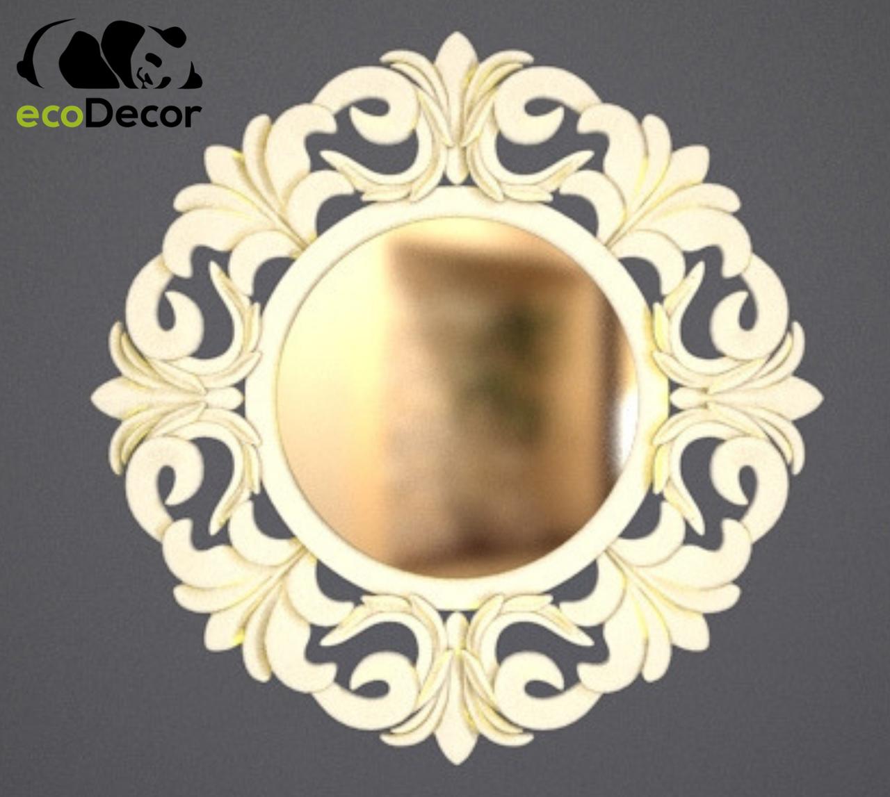 Зеркало настенное Jakarta в белой раме с золотой патиной