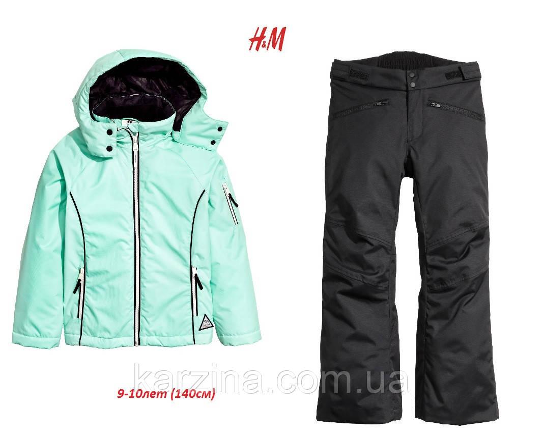 Лыжный костюм H&M Великобритания
