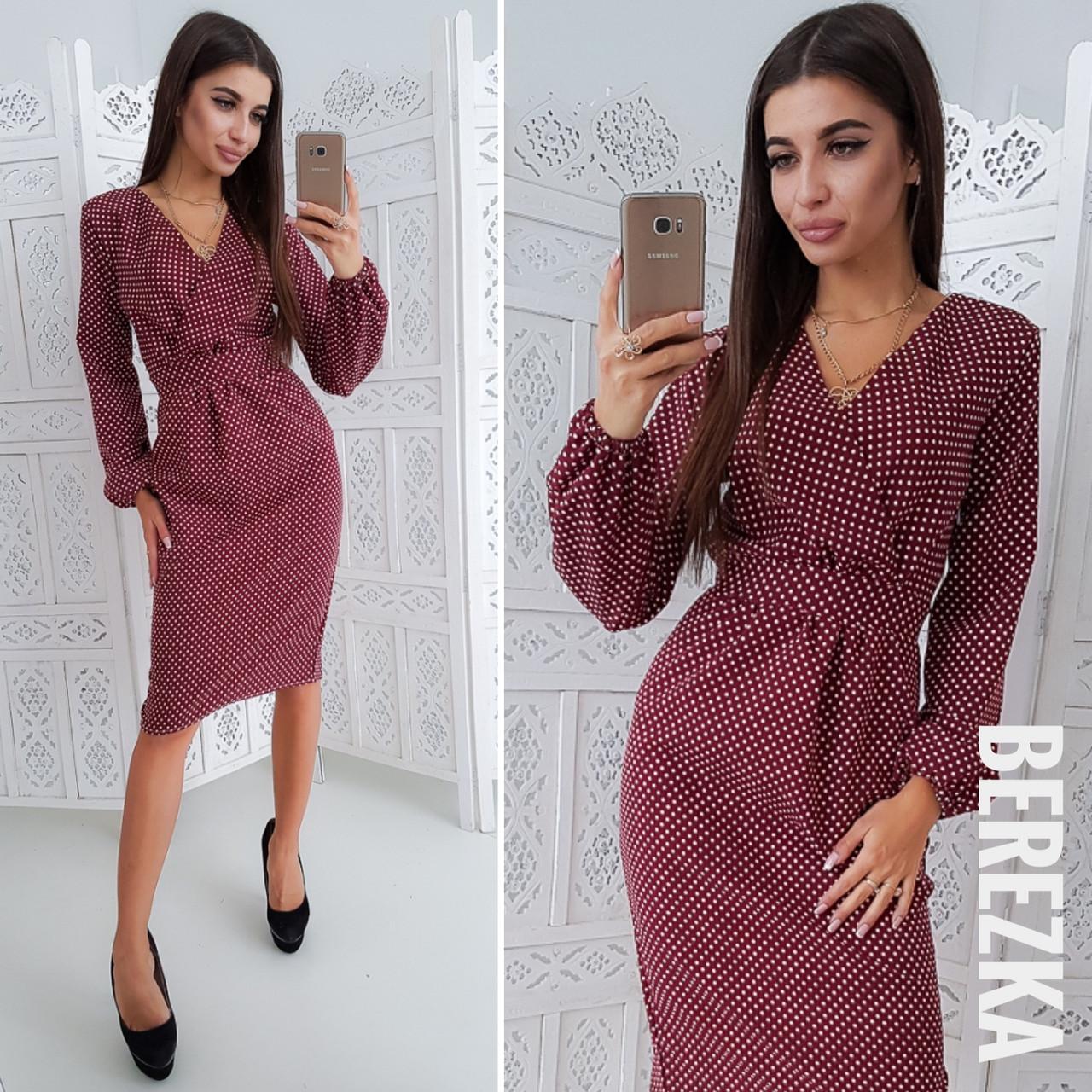 Стильное платье  № 295