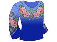 """Заготовка женской блузы для вышивки бисером """"Пышные розы"""""""