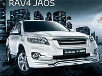 Решетка радиатора Jaos для Toyota RAV4 с 2010