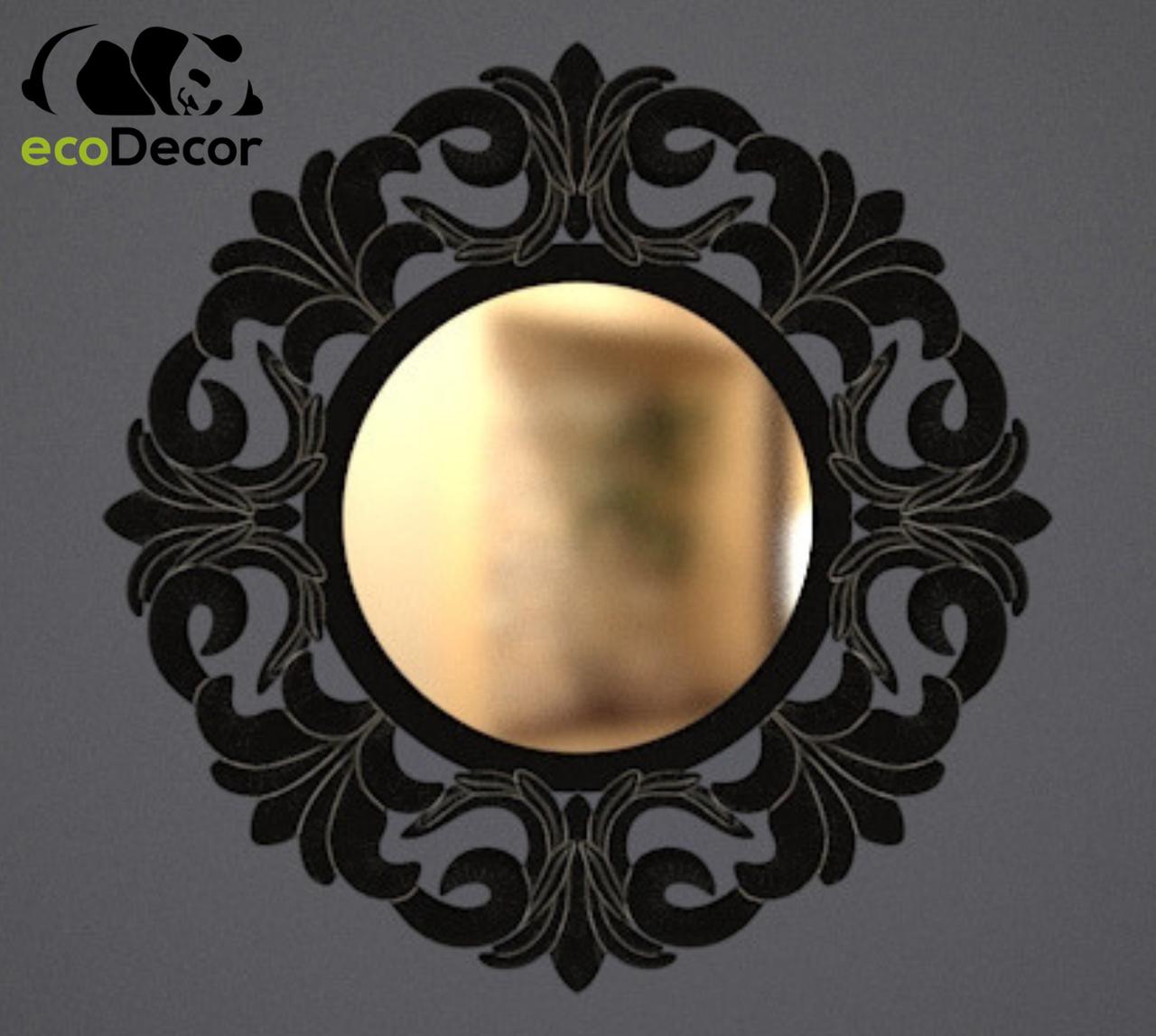 Зеркало настенное Jakarta в черной раме с белой патиной R3